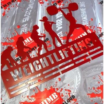 Медальница weightlifting evolution
